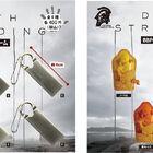 「DEATH STRANDING」カプセルトイ、2アイテムが2021年3月下旬に同時発売決定!