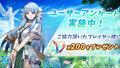 スマホRPG「イース6 Online〜ナピシュテムの匣〜」、生まれ変わったゲームシステムを紹介! 先行体験版は3月11日(木)まで!