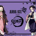 「鬼滅の刃」×「ANNA SUI」コレクション第2弾が発売決定! 3月15日より店頭販売スタート!