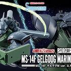 「機動戦士ガンダム0083 STARDUST MEMORY」、シーマ艦隊の主力「MS-14F ゲルググM」がver. A.N.I.M.E.に登場!
