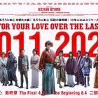 「るろうに剣心」10周年プロジェクト始動! 佐藤健の直筆サインを劇場にお届け&メイキング映像を配信!