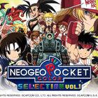 ネオジオポケットカラーの傑作タイトル10作品が収録された「NEOGEO POCKET COLOR SELECTION Vol.1」がSwithで登場! 本日よりダウンロード版が先行発売!