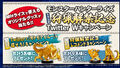 いよいよ明日狩猟解禁!「モンスターハンターライズ」で使える特別カラーのamiiboが抽選で当たるTwitter Wキャンペーン開催!