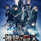 TVアニメ「進撃の巨人」The Final Season、第76話「断罪」が今冬放送決定!