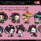TVアニメ「鬼滅の刃」より、ぺたんと座ったポーズがかわいい「ぺたん娘」シリーズの和傘バージョンが登場!