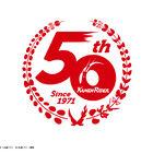 「仮面ライダー」生誕50周年! 仮面ライダー1号/本郷猛 役 藤岡弘、よりコメント到着!