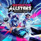 PS5「Destruction AllStars」本日発売! 最大16人がぶつかり合うオンライン対戦で頂点を目指せ!