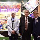特別企画展「トキワ荘と手塚治虫-ジャングル大帝の頃-」が4月7日より開催! 藤子不二雄Ⓐ先生のコメントも!