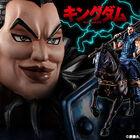 「キングダム」から、秦の怪鳥「王騎」が圧倒的なボリューム感でフィギュアーツZEROに再登場!