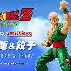餃子が、ついに可動フィギュア化! 「ドラゴンボールZ」シリーズより、天津飯と餃子がセットになってS.H.Figuartsに登場!!