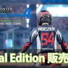 モトクロスレーシングゲーム「Supercross 4」、スペシャルエディションの先行販売がスタート!