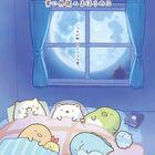 「映画すみっコぐらし」第2弾は「青い月夜のまほうのコ」! 脚本は「ヴァイオレット・エヴァーガーデン」の吉田玲子!
