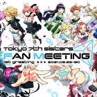 「Tokyo 7th シスターズ」初のファンミーティングを5月に開催! ゲーム内イベントも実施
