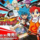 Switch「遊戯王ラッシュデュエル 最強バトルロイヤル!!」8月12日発売決定! 特典も公開!