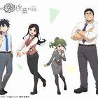 TVアニメ「先輩がうざい後輩の話」10月放送開始! メインキャストは楠木ともり&武内駿輔!