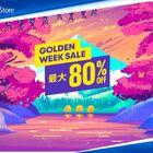 「Ghost of Tsushima」など、人気タイトルも! PS Store「GOLDEN WEEK SALE」、本日2021年4月28日(水)スタート!