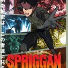 Netflixアニメ「スプリガン」ティザ―ビジュアル第2弾が公開! 公式サイトやTwitterもオープン!