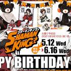 「SHAMAN KING」麻倉葉とハオの豪華バースデーセットが予約受付中!