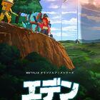 5月27日(木)全世界独占配信開始のNetflixオリジナルアニメ「エデン」、本予告&メインキービジュアル公開! 追加キャスト情報も