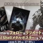 アクションRPG「Mortal Shell」PS5版(日本語版)が発売! メタルポスターが当たるキャンペーンも!