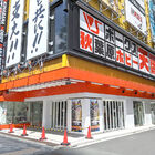 ホビーショップ「ボークス秋葉原ホビー天国2」が、明日6月5日グランドオープン!