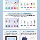 「美少女戦士セーラームーンEternal」Blu-ray&DVD、特典デザイン&監督インタビュー映像が公開!