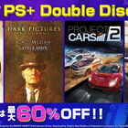 「PlayStation Plus Double Discounts Sale」が開催!「THE DARK PICTURES」と「PROJECT CARS」シリーズDL版が最大60%OFF!