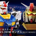"""「GUNDAM FACTORY YOKOHAMA」の実物大""""動くガンダム""""「RX-78F00 ガンダム」が1/48スケール非可動胸像ディスプレイモデルに!"""