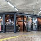 コーヒーチェーン店「スターバックス コーヒー JR秋葉原駅ラチ内店」が、6月30日をもって閉店