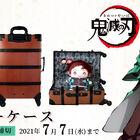 TVアニメ「鬼滅の刃」より、炭治郎の背負い箱をイメージしたキャリーケースが受注生産商品にて登場! 本日予約受付開始!!