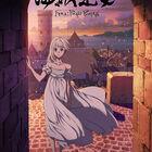 Production I.Gの完全新作オリジナルアニメ「海賊王女」、2021年10月放送決定! 監督は中澤一登、音楽は梶浦由記が担当!!