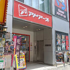 アミューズメント施設「アドアーズ秋葉原2号店」が、6月30日をもって閉店