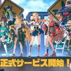 フィギュアRPG「フィギュアストーリー」本日正式サービス開始! 「キズナアイ」とのコラボレーションイベントが明日より開催!!