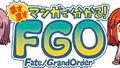 「Fate/Grand Order」、「ますますマンガで分かる!FGO」第201話を更新!