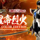 「鎧伝サムライトルーパー」、5つの力を結集した鎧擬亜「輝煌帝」を装着した烈火のリョウ、輝煌帝烈火が装いを新たにアーマープラスで登場!