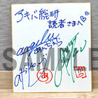 最新シングル「アンダンテに恋をして!」リリース記念! angelaサイン色紙を抽選で1名様にプレゼント!!