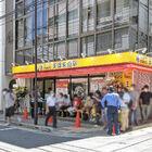 家系ラーメン店「王道家直系 IEKEI TOKYO」が、7月20日(火)より営業中!