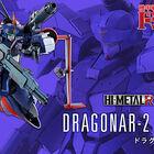 「機甲戦記ドラグナー」から、チームの中で最大の火力を誇るドラグナー2カスタムが、HI-METAL Rブランドで登場!
