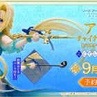 「SAO アリシゼーション WoU」編ヒロインのアリスがオリジナルデザインのチャイナドレス風衣装でフィギュア化!