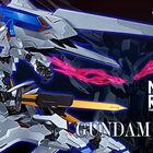 METAL ROBOT魂に「機動戦士ガンダム  鉄血のオルフェンズ」から、ガンダムバエルが登場!