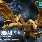 「ゴジラ キング・オブ・モンスターズ」より「キングギドラ(2019)」がSpecial Color Ver.となってS.H.MonsterArtsに登場!
