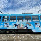 「転生したらスライムだった件」路面電車が四国上陸! リムル様の全国行脚、第4弾は高知!!