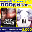 「.hack//G.U. Last Recode」などPS4作品が2000円以下! バンダイナムコエンターテインメントが9月1日までセール実施中!