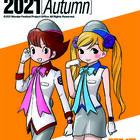フィギュアの祭典「ワンダーフェスティバル2021[秋]」が開催見送りへ、代替イベントを企画中