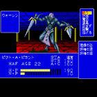 レトロゲーム配信サービス「プロジェクトEGG」で「アークスII Silent Symphony(MSX2・Windows10対応版)」が配信開始!