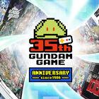 ガンダムゲーム35周年! Switch・PS4「SDガンダム」などがセール中&グッズが当たるキャンペーンも!