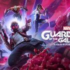 「マーベル ガーディアンズ・オブ・ギャラクシー」新映像公開! 恐ろしい女王・レディ・ヘルベンダーの素顔とは…