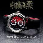 「呪術廻戦」から、虎杖悠二、伏黒恵、釘崎野薔薇、五条悟をイメージした腕時計コレクションが登場!