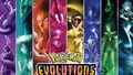 ポケモン25周年記念アニメ作品「ポケモン エヴォリューションズ」公開! 各地方にスポットをあてた全8作で展開!