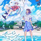 主演は安野希世乃! TVアニメ「でーじミーツガール」本PV公開! 10月よりスーパーアニメイズム枠おしりにて放送